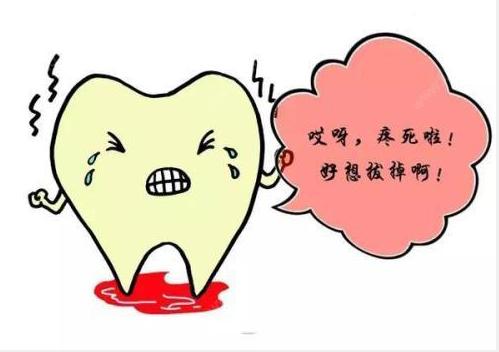 金华口腔医院:2020年牙齿出现这几种情况是得了牙周炎