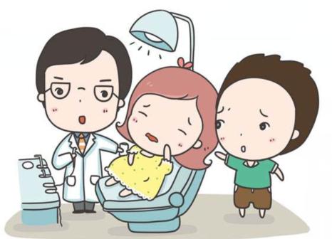 金华口腔医院:2020年拔牙之后多久就可以刷牙