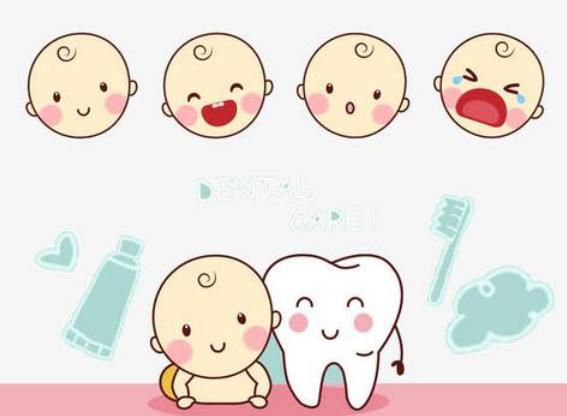 金华口腔医院:2020年儿童换牙期,该如何护理孩子的牙齿